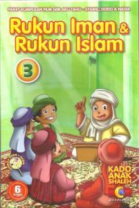 Rukun Iman & Rukun Islam Isi 6 VCD Rp.95.000,-
